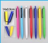 SOLID COLOR SLIM BALL PEN